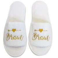 "Wellness-Slipper ""Braut"" - Weiss-Gold"