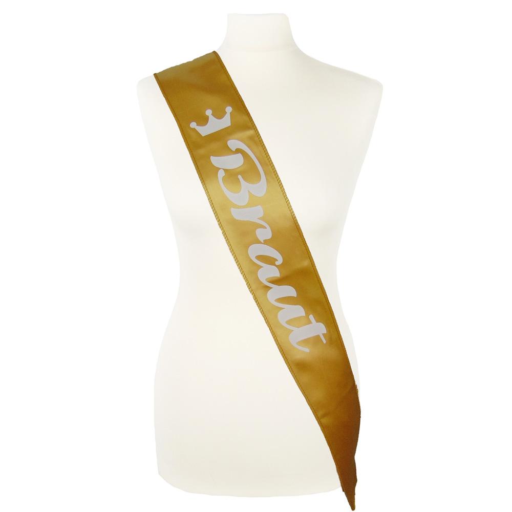 Junggesellinnenabschied-Schärpe Braut - Goldfarben mit Krone
