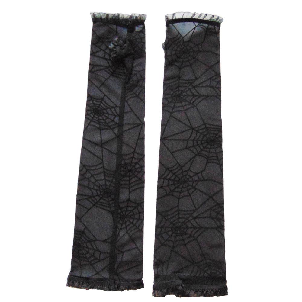 Spinnweben-Handschuhe - Fingerlos