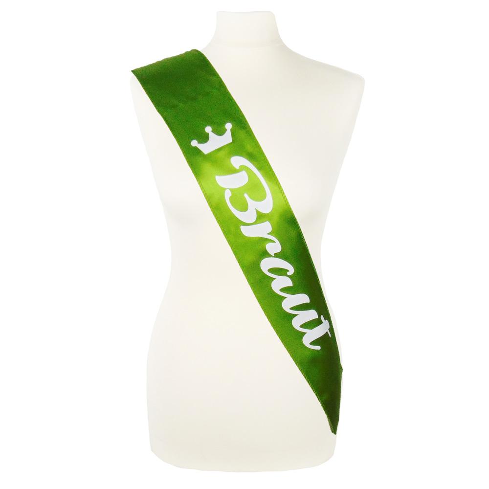 Grüne JGA-Schärpe mit Braut-Schriftzug und Krone