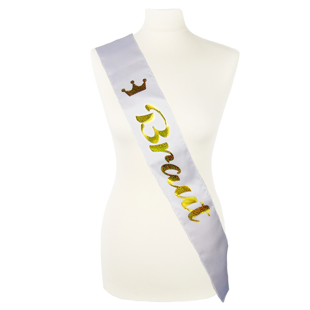 Weiße JGA Outfit-Schärpe mit goldfarbener Braut-Schrift - Holografisch